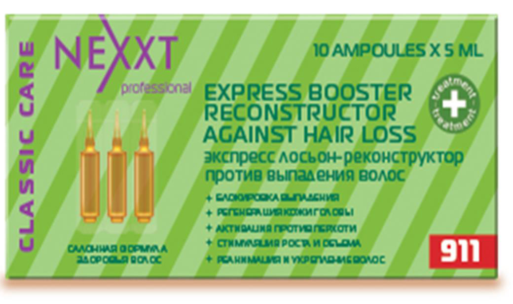 Экспресс лосьон-реконструктор против выпадения волос Nexxt Professional, 10*5 млCL211701Универсальная инновационная формула против выпадения волос у мужчин и женщин. Рекомендуется использовать как при появлении проблем после частой термической обработки химических красителей, некачественных жестких шампуней, химической завивки и других повреждений , так и обусловленное снижение иммунитета, сезонным выпадением волос, стрессом, сменой климата, нервных напряжениях, хронической усталостью, неполноценным питанием и при андрогенной алопеции и диффузном выпадении волос при гормональных нарушениях, в том числе - послеродовой период.