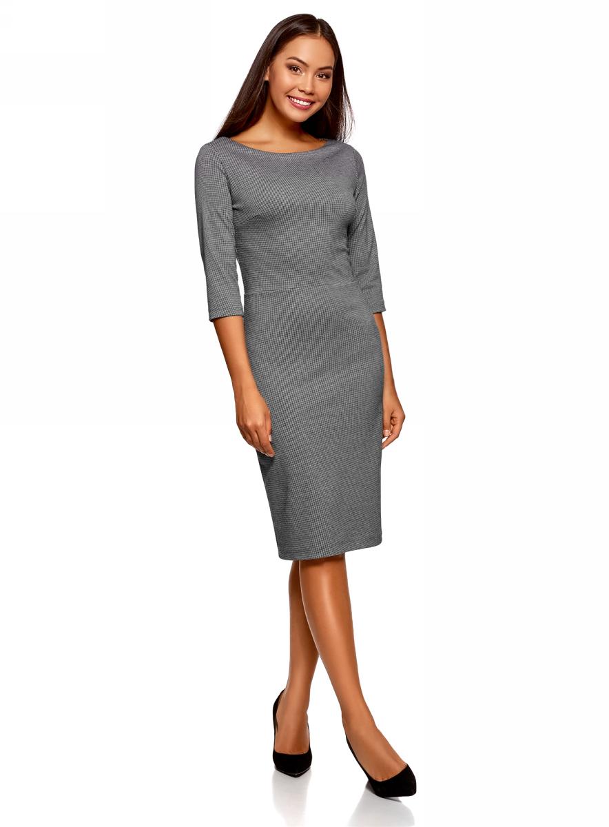 Платье oodji Ultra, цвет: черный, белый. 14011011-1/46979/2912J. Размер XXS (40)14011011-1/46979/2912JЭлегантное платье от oodji выполнено из высококачественного материала. Модель с рукавами 3/4 и вырезом горловины лодочка на спинке застегивается на потайную застежку-молнию.