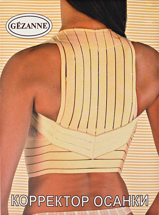 Gezanne Корректор осанки (XL)00-00001638Корректор осанки помогает избавиться от сутулости. Распрямляя плечи, он добавляет несколько сантиметров роста и поднимает грудь. Корректор выполнен из мягкой ажурной ткани телесного цвета. Он практически незаметен под одеждой, не вызывает неудобств и раздражений, поддерживает естественную грацию в течение дня.Эластичная лента выполняет роль мышцы. Длинные волокна натягиваются и сокращаются, создавая постоянное напряжение, как это делают мышцы. Используемые эластичные волокна специально предназначены для регулирования величины напряжения, необходимой для поддержания правильной осанки. Их прочность и легкий вес позволяют обеспечить свободу движений и комфорт. Мягкая, хорошо пропускающая воздух ткань при соприкосновении с телом создает чувство комфорта благодаря внутреннему слою из 100% хлопка. Корректор осанки предназначен для поддерживания здоровой красивой осанки. Использование корректора осанки снимает напряжение со спины и плеч. В нем особенно нуждаются люди, ведущие малоподвижный образ жизни, школьники, студенты. Постоянное применение корректора поможет приобрести и сохранить хорошую осанку. Характеристики: Материал корректора осанки: 30% спандекс, 40% нейлон, 30% нейлон. Материал внутреннего слоя: 100% хлопок. Размер: XL. Объем талии: 100-110 см. Производитель: Франция.