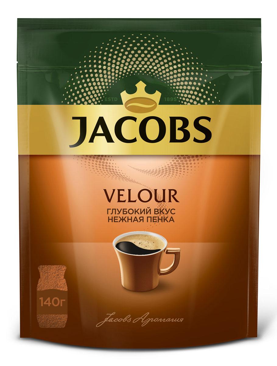 Jacobs Velour кофе растворимый, 140 г (пакет) купить туристическую пенку