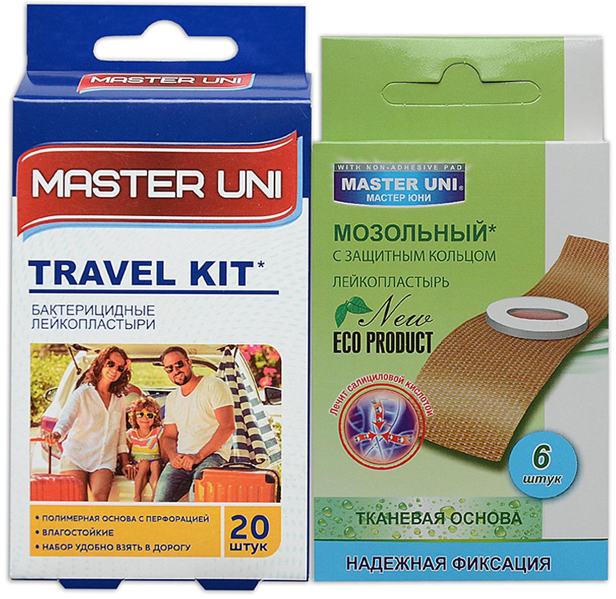 Master Uni Mix Travel Kitнабор лейкопластырей, 20+6шт17015МMIX TRAVEL KIT - состоит из двух видов лейкопластырей - бактерицидного и от сухих мозолей. Набор бактерицидных лейкопластырей на полимерной основе телесного цвета, надежно защищают рану от попадания загрязнений. Эффективен при ссадинах, порезах и мелких повреждениях кожи. Мягкая перфорированная полимерная основа обладает повышенной воздухопроницаемостью, позволяет коже свободно дышать, влагостойкие, надежно фиксируется на коже, повторяя изгибы тела, абсорбирующая подушечка моментально всасывает раневые выделения, имеет дополнительную защиту от грязи и микробов со всех сторон, покрыта бактерицидной атравматической сеткой, которая не прилипает к ране. Антисептик: риванол, эффективно дезинфицирует и способствует быстрому заживлению раны без образования рубцов. Мозольный пластырь - эффективное средство для удаления ороговевшей кожи любой части стопы. Пластырь на тканевой основе надежно фиксируется на ноге и принимает нужную форму при ходьбе. Мягкое защитное кольцо пластыря предохраняет здоровую кожу от контакта с лечебным веществом - салициловой кислотой, которая безболезненно удаляет ороговевшую кожу с Ваших ступней и пальцев ног. Противопоказания: индивидуальная непереносимость, повреждения кожи, кожные заболевания. Master Uni MIX TRAVEL KIT - Мягкая и нежная кожа Ваших ног! В наборе: размеры 72х19 мм - 15шт,38х38 мм - 5шт , пластырь мозольный 65х20 мм - 6шт. Master Uni MIX TRAVEL KIT - отличное решение для всей семьи!