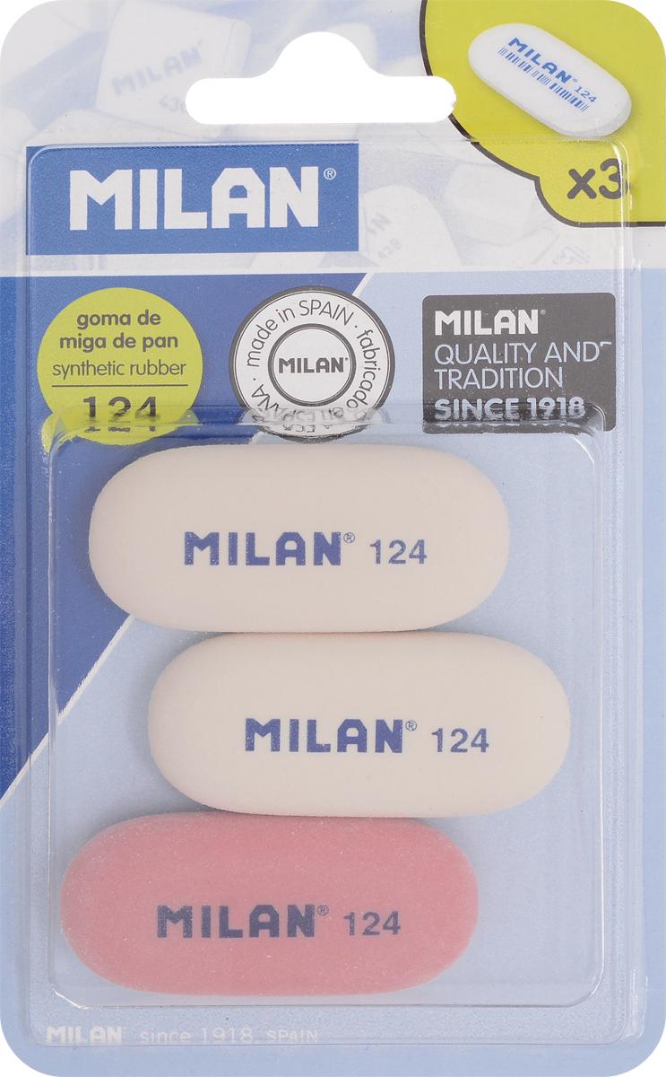 Milan Набор ластиков 124 цвет белый красный 3 шт factis набор мягких ластиков цвет белый 2 шт