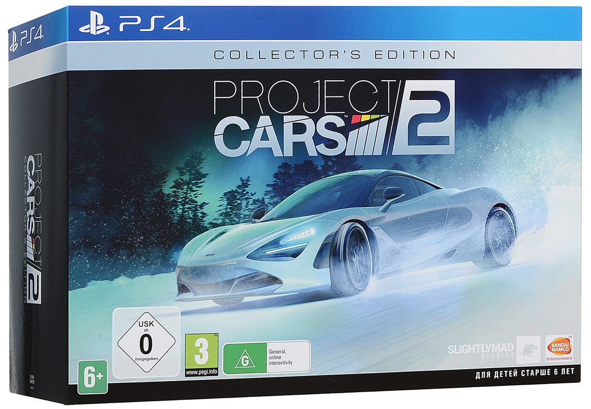 Project Cars 2. Collector's Edition (PS4)