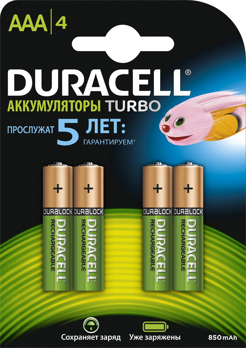 Аккумуляторная батарейка Duracell Recharge Turbo, ААА 850 mAh, 4 шт аккумуляторы duracell hr06 aa