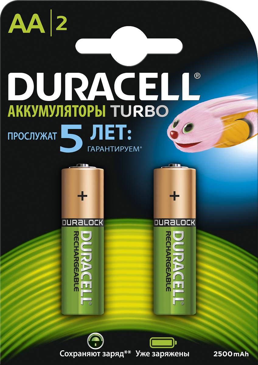 Аккумуляторная батарейка Duracell Recharge Turbo, AA 2500 мАч, 2шт зарядное устройство duracell cef14 аккумуляторы 2 х aa2500 mah 2 х aaa850 mah