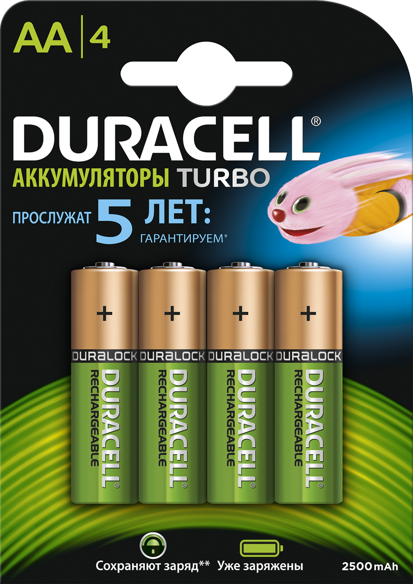 Аккумуляторная батарейка Duracell Recharge Turbo, АА 2500 mAh, 4 шт зарядное устройство аккумуляторы duracell cef14 aa aaa 4 шт 2xaaa 850mah 2xaa 2500mah