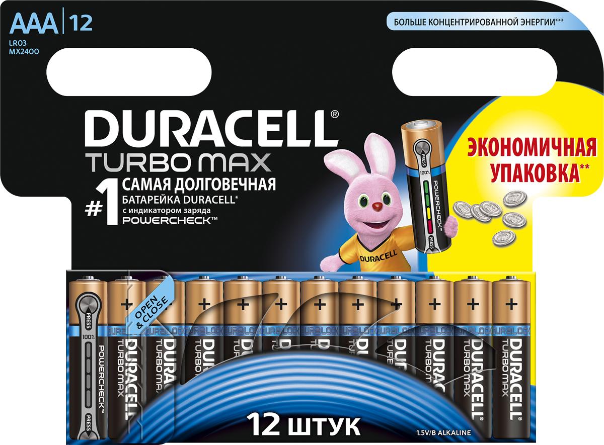 Батарейка щелочная Duracell Turbo Max, тип ААА, 12 шт81470124Duracell предлагает широкий выбор батареек для электронных устройств, требующих надежного источника питания. Duracell Turbo Max - щелочные батарейки, которые идеально подойдут для всех ваших устройств. Благодаря им энергоемкие устройства будут работать на полную мощность. Щелочные батарейки Duracell Turbo Max -самые высокоэффективные батарейки (по сравнению сщелочными аккумуляторами размера AAA, C и D). Технология Powercheck™ позволяет легко определить уровень заряда каждой батарейки, чтобы избежать нежелательных перебоев в работе устройств, и повторно использовать батарейки в менее энергоемких устройствах даже тогда, когда они перестают работать в более энергоемких (храните батарейки вместе и не смешивайте их с неиспользованными во втором устройстве). Достаточно всего лишь нажать на белые точки, расположенные на обоих концах батарейки, и индикатор покажет оставшийся уровень заряда. Кроме того, благодаря особой технологии Duralock неиспользованные батарейки Duracell могут сохранять заряд до 10 лет при хранении в обычных условиях. Это лучшие щелочные батарейки Duracell для таких энергоемких устройств, как цифровые камеры, фотовспышки, электронные игрушки и аудиосистемы высокой мощности. И, конечно же, они прекрасно подойдут для часто используемых устройств: механизированных игрушек, фонариков, портативных игровых устройств, электробритв, CD-плееров, электрических зубных щеток. Особенности: - Батарейки Duracell Turbo Max оснащены уникальным индикатором заряда Powercheck™, благодаря которому можно легко определить уровень заряда каждой батарейки. - Самая высокоэффективная батарейка (по сравнению с щелочными аккумуляторами типа AAA, C и D). - С батарейками Duracell Turbo Max ваш фонарь будет светить дольше и ярче (по сравнению с ведущими аналогами в ходе тестирования на основе всемирно принятого стандарта ANSI/NEMA Fl1 с использованием фонарей Ledlenser M5; результаты могут отличаться в зависимости от устройст