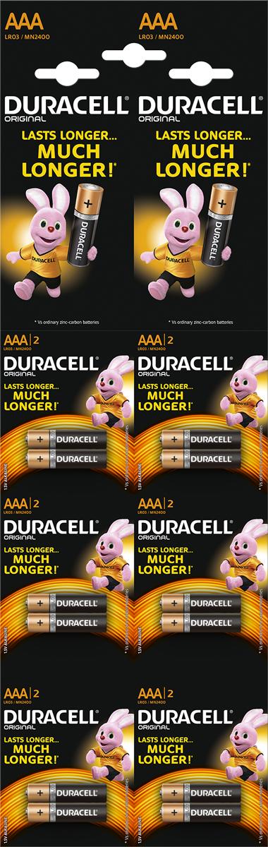 Набор щелочных батареек Duracell Basic, тип ААА, 12 шт81528141Duracell предлагает широкий выбор батареек для электронных устройств, требующих надежного источника питания. Батарейки Duracell размера AAA - универсальные щелочные батарейки, которые станут надежным источником питания для часто используемых устройств, нуждающихся в дополнительной мощности. Благодаря особой технологии Duralock неиспользованные батарейки Duracell могут сохранять заряд до 10 лет при хранении в обычных условиях. С этими батарейками вы можете полностью положиться на свое устройство. Батарейки Duracell - лучший выбор, если вы ищете надежный и долговечный источник питания для часто используемых устройств, таких как механизированные игрушки, фонарики, портативные игровые консоли, пульты дистанционного управления, CD-плееры. Особенности:- Щелочные батарейки Duracell размера AAA - до 40% дополнительной мощности (по результатам тестов с использованием элементов питания LR6 на основе международного стандарта минимальной средней продолжительности разряда МЭК, 2015 г).- Батарейки Duracell - универсальные щелочные батарейки, которые подходят для часто используемых устройств.- Высококачественное внешнее нейлоновое покрытие защищает батарейки от протекания.- Благодаря особой технологии Duralock неиспользованные батарейки Duracell могут сохранять заряд до 10 лет при хранении в обычных условиях. - Представлены в размерах AA, AAA, C, D и 9V.