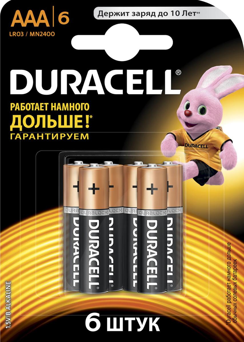 Батарейка щелочная Duracell Basic, тип ААА, 6 шт81485017Duracell предлагает широкий выбор батареек для электронных устройств, требующих надежного источника питания. Батарейки Duracell размера AAA - универсальные щелочные батарейки, которые станут надежным источником питания для часто используемых устройств, нуждающихся в дополнительной мощности. Благодаря особой технологии Duralock неиспользованные батарейки Duracell могут сохранять заряд до 10 лет при хранении в обычных условиях. С этими батарейками вы можете полностью положиться на свое устройство. Батарейки Duracell - лучший выбор, если вы ищете надежный и долговечный источник питания для часто используемых устройств, таких как механизированные игрушки, фонарики, портативные игровые консоли, пульты дистанционного управления, CD-плееры. Особенности:- Щелочные батарейки Duracell размера AAA - до 40% дополнительной мощности (по результатам тестов с использованием элементов питания LR6 на основе международного стандарта минимальной средней продолжительности разряда МЭК, 2015 г).- Батарейки Duracell - универсальные щелочные батарейки, которые подходят для часто используемых устройств.- Высококачественное внешнее нейлоновое покрытие защищает батарейки от протекания.- Благодаря особой технологии Duralock неиспользованные батарейки Duracell могут сохранять заряд до 10 лет при хранении в обычных условиях. - Представлены в размерах AA, AAA, C, D и 9V.