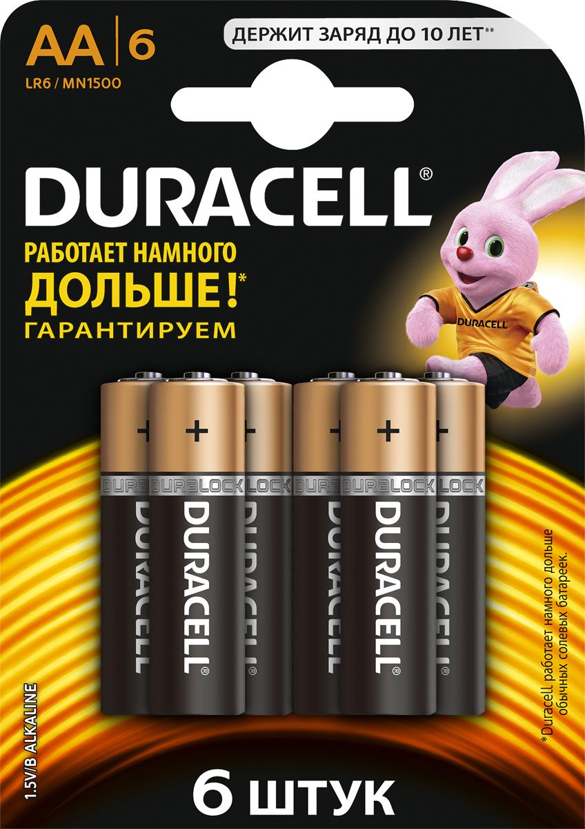 Набор щелочных батареек Duracell Basic, тип АА, 6 шт81485016Duracell предлагает широкий выбор батареек для электронных устройств, требующих надежного источника питания. Батарейки Duracell размера AA - универсальные щелочные батарейки, которые станут надежным источником питания для часто используемых устройств, нуждающихся в дополнительной мощности. Благодаря особой технологии Duralock неиспользованные батарейки Duracell могут сохранять заряд до 10 лет при хранении в обычных условиях. С этими батарейками вы можете полностью положиться на свое устройство. Батарейки Duracell - лучший выбор, если вы ищете надежный и долговечный источник питания для часто используемых устройств, таких как механизированные игрушки, фонарики, портативные игровые консоли, пульты дистанционного управления, CD-плееры. Особенности:- Щелочные батарейки Duracell размера AA - до 40% дополнительной мощности (по результатам тестов с использованием элементов питания LR6 на основе международного стандарта минимальной средней продолжительности разряда МЭК, 2015 г).- Батарейки Duracell - универсальные щелочные батарейки, которые подходят для часто используемых устройств.- Высококачественное внешнее нейлоновое покрытие защищает батарейки от протекания.- Благодаря особой технологии Duralock неиспользованные батарейки Duracell могут сохранять заряд до 10 лет при хранении в обычных условиях. - Представлены в размерах AA, AAA, C, D и 9V.Уважаемые клиенты! Обращаем ваше внимание на то, что упаковка может иметь несколько видов дизайна. Поставка осуществляется в зависимости от наличия на складе.