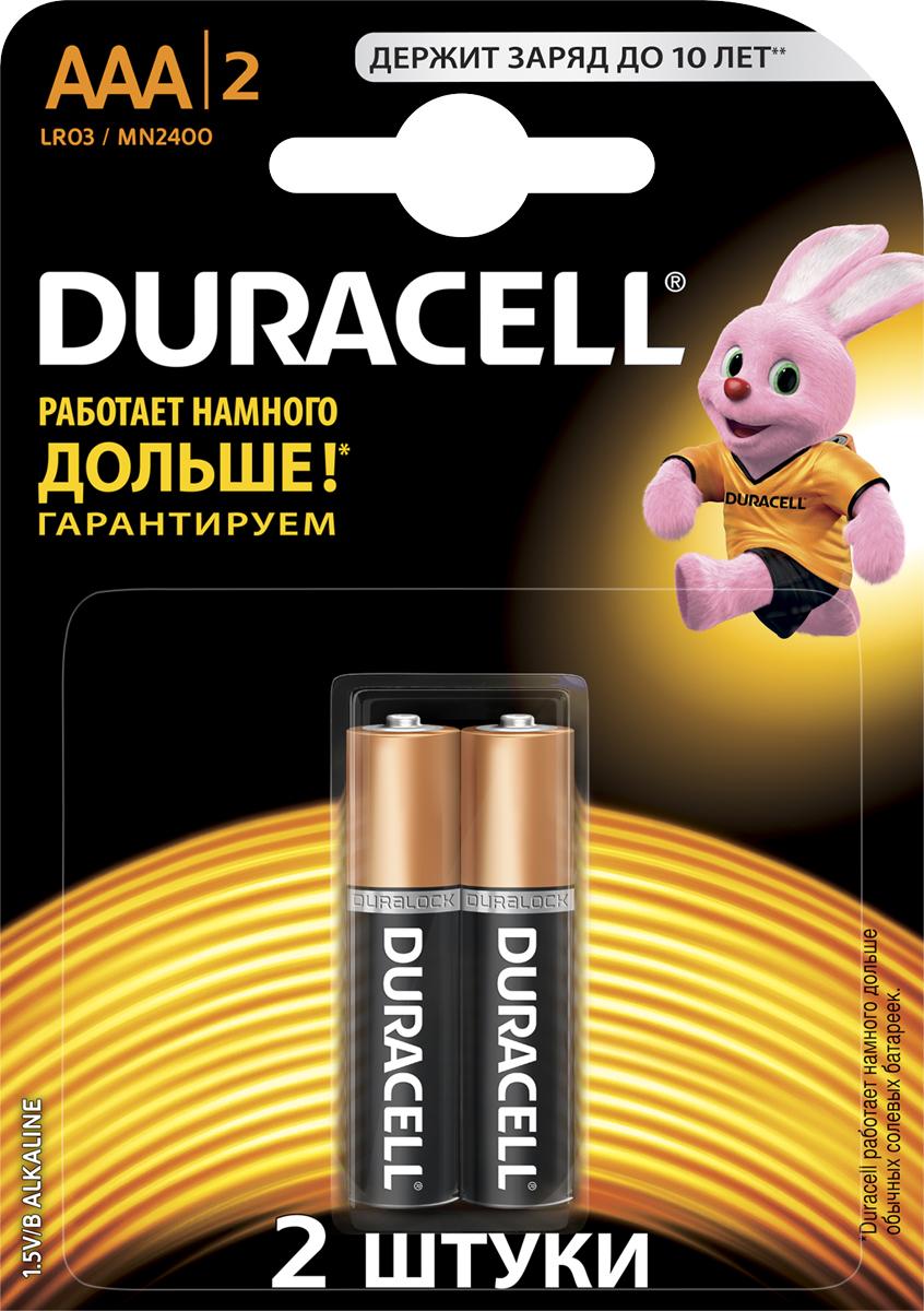 Набор щелочных батареек Duracell, тип AAA, 2 шт батарейки samsung pleomax lr6 aa 10 шт