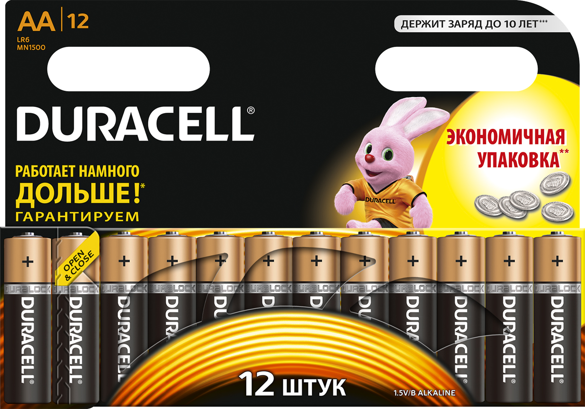 Набор щелочных батареек Duracell, тип AA, 12 штDRC-81480362Duracell предлагает широкий выбор батареек для электронных устройств, требующих надежного источника питания. Батарейки Duracell размера AA - универсальные щелочные батарейки, которые станут надежным источником питания для часто используемых устройств, нуждающихся в дополнительной мощности. Благодаря особой технологии Duralock неиспользованные батарейки Duracell могут сохранять заряд до 10 лет при хранении в обычных условиях. С этими батарейками вы можете полностью положиться на свое устройство. Батарейки Duracell - лучший выбор, если вы ищете надежный и долговечный источник питания для часто используемых устройств, таких как механизированные игрушки, фонарики, портативные игровые консоли, пульты дистанционного управления, CD-плееры.Особенности: - Щелочные батарейки Duracell размера AA - до 40% дополнительной мощности (по результатам тестов с использованием элементов питания LR6 на основе международного стандарта минимальной средней продолжительности разряда МЭК, 2015 г). - Батарейки Duracell - универсальные щелочные батарейки, которые подходят для часто используемых устройств. - Высококачественное внешнее нейлоновое покрытие защищает батарейки от протекания. - Благодаря особой технологии Duralock неиспользованные батарейки Duracell могут сохранять заряд до 10 лет при хранении в обычных условиях.- Представлены в размерах AA, AAA, C, D и 9V.