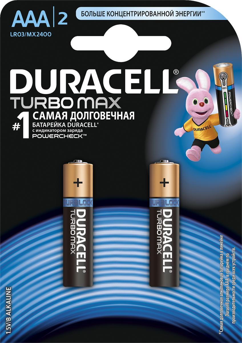 Набор щелочных батареек Duracell Turbo Max, тип AAA (LR03), 2 шт duracell батарейки щелочные duracell turbo aaa lr03 2 шт