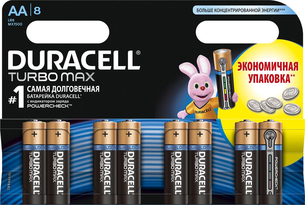Набор щелочных батареек Duracell Turbo Max, тип AA, 8 штDRC-81480376Duracell предлагает широкий выбор батареек для электронных устройств, требующих надежного источника питания. Duracell Turbo Max - щелочные батарейки, которые идеально подойдут для всех ваших устройств. Благодаря им энергоемкие устройства будут работать на полную мощность. Щелочные батарейки Duracell Turbo Max - самые долговечные батарейки, оснащенные ядром повышенной плотности (самая долговечная щелочная батарейка Duracell размера AA в среднем среди всех устройств по результатам стандартных тестов МЭК в 2015 г). Технология Powercheck™ позволяет легко определить уровень заряда каждой батарейки, чтобы избежать нежелательных перебоев в работе устройств, и повторно использовать батарейки в менее энергоемких устройствах даже тогда, когда они перестают работать в более энергоемких (храните батарейки вместе и не смешивайте их с неиспользованными во втором устройстве). Достаточно всего лишь нажать на белые точки, расположенные на обоих концах батарейки, и индикатор покажет оставшийся уровень заряда. Кроме того, благодаря особой технологии Duralock неиспользованные батарейки Duracell могут сохранять заряд до 10 лет при хранении в обычных условиях. Это лучшие щелочные батарейки Duracell для таких энергоемких устройств, как цифровые камеры, фотовспышки, электронные игрушки и аудиосистемы высокой мощности. И, конечно же, они прекрасно подойдут для часто используемых устройств: механизированных игрушек, фонариков, портативных игровых устройств, электробритв, CD-плееров, электрических зубных щеток. Особенности: - Батарейки Duracell Turbo Max оснащены уникальным индикатором заряда Powercheck™, благодаря которому можно легко определить уровень заряда каждой батарейки. - Самая долговечная батарейка, оснащенная ядром повышенной плотности (самая долговечная щелочная батарейка Duracell размера AA в среднем среди всех устройств по результатам стандартных тестов МЭК в 2015 г). - Батарейка, благодаря которой часто использ