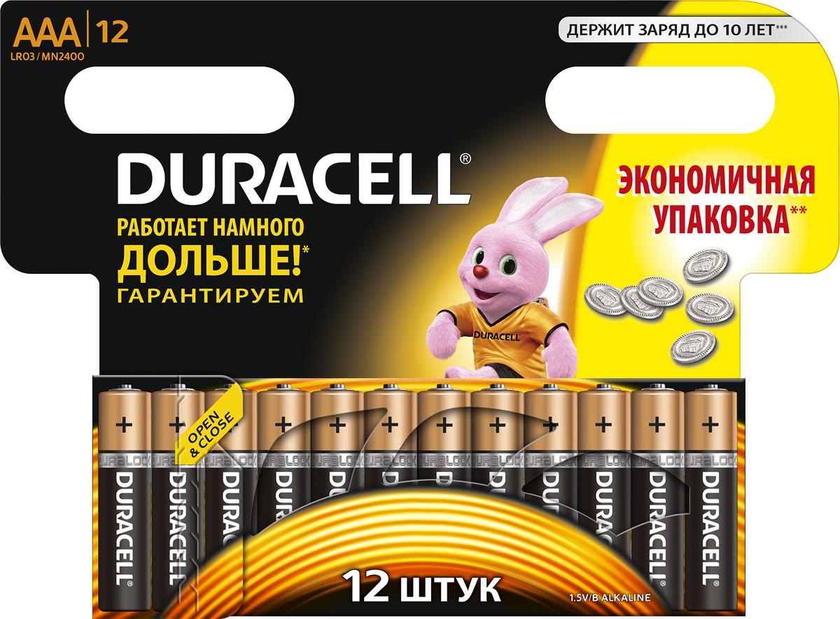 Набор алкалиновых батареек Duracell, тип AAА, 12 штDRC-81480379Щелочной элемент питания Duracell - оптимальный выбор для использования в современных приборах. Особенно эффективны в таких изделиях как плееры, фонари, пульты дистанционного управления, фотовспышки, часы, диктофоны, электронные игрушки, переносные ТВ и т.д.Не разбирать, не перезаряжать, не подносить к открытому огню. Не устанавливать одновременно новые и использованные батарейки, а также батарейки различных марок, систем и типов. При установке соблюдать полярность (+/-). Хранить в недоступном для детей месте. Характеристики:Тип элемента питания: AAА (LR03). Размер упаковки: 16,3 см x 1,5 см x 12 см. Комплектация: 12 шт.
