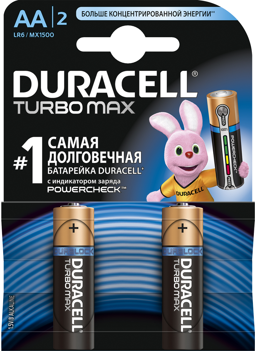 Набор щелочных батареек Duracell Turbo Max, тип AA, 2 штDRC-81480365Duracell предлагает широкий выбор батареек для электронных устройств, требующих надежного источника питания. Duracell Turbo Max - щелочные батарейки, которые идеально подойдут для всех ваших устройств. Благодаря им энергоемкие устройства будут работать на полную мощность. Щелочные батарейки Duracell Turbo Max -самые долговечные батарейки, оснащенные ядром повышенной плотности (самая долговечная щелочная батарейка Duracell в среднем среди всех устройств по результатам стандартных тестов МЭК в 2015 г). Технология Powercheck™ позволяет легко определить уровень заряда каждой батарейки, чтобы избежать нежелательных перебоев в работе устройств, и повторно использовать батарейки в менее энергоемких устройствах даже тогда, когда они перестают работать в более энергоемких (храните батарейки вместе и не смешивайте их с неиспользованными во втором устройстве). Достаточно всего лишь нажать на белые точки, расположенные на обоих концах батарейки, и индикатор покажет оставшийся уровень заряда. Кроме того, благодаря особой технологии Duralock неиспользованные батарейки Duracell могут сохранять заряд до 10 лет при хранении в обычных условиях. Это лучшие щелочные батарейки Duracell для таких энергоемких устройств, как цифровые камеры, фотовспышки, электронные игрушки и аудиосистемы высокой мощности. И, конечно же, они прекрасно подойдут для часто используемых устройств: механизированных игрушек, фонариков, портативных игровых устройств, электробритв, CD-плееров, электрических зубных щеток. Особенности: - Батарейки Duracell Turbo Max оснащены уникальным индикатором заряда Powercheck™, благодаря которому можно легко определить уровень заряда каждой батарейки. - Самая долговечная батарейка, оснащенная ядром повышенной плотности (самая долговечная щелочная батарейка Duracell в среднем среди всех устройств по результатам стандартных тестов МЭК в 2015 г). - Батарейка, благодаря которой часто используемые устройства с высо