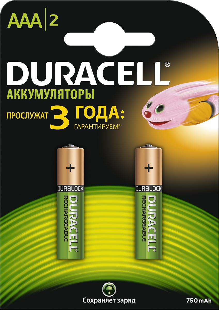 Набор аккумуляторов Duracell Recharge, AAA NiMH 750 mAh, 2 шт зарядное устройство аккумуляторы duracell cef14 aa aaa 4 шт 2xaaa 850mah 2xaa 2500mah