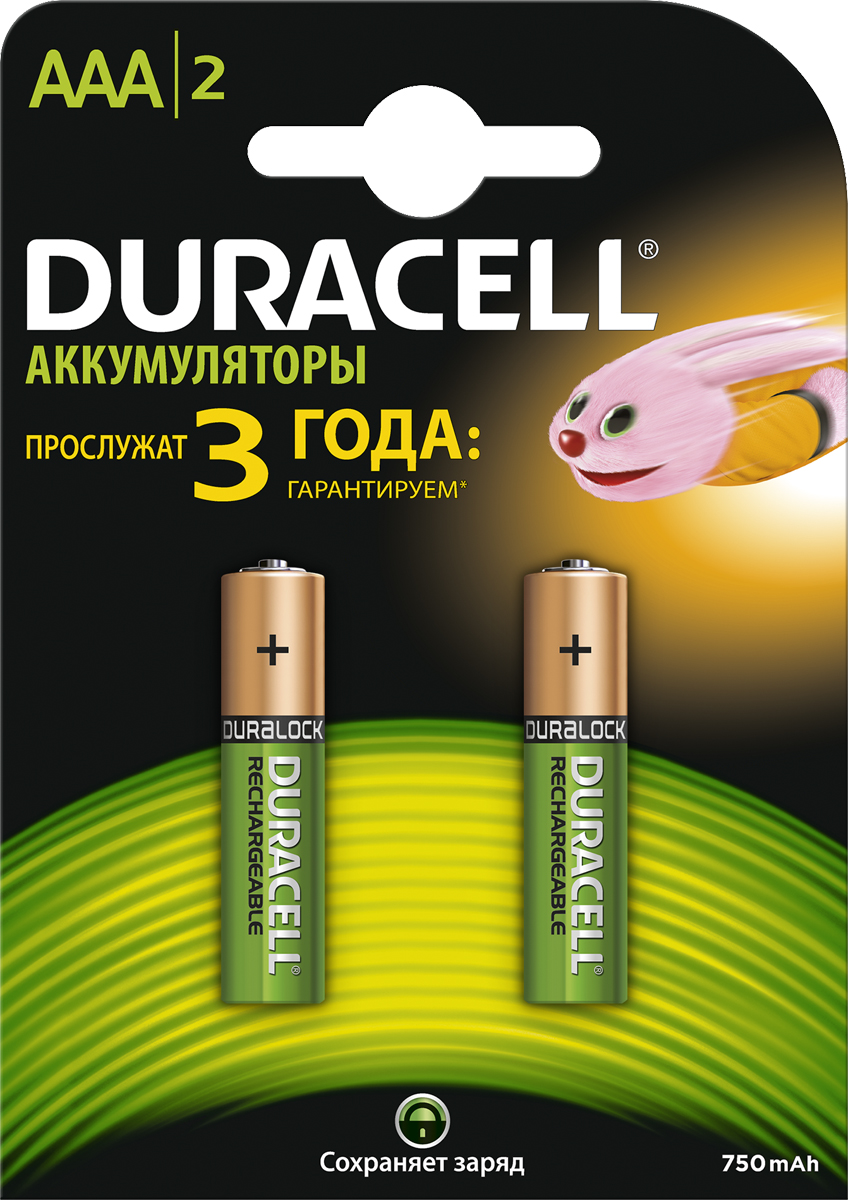 Набор аккумуляторов Duracell Recharge, AAA NiMH 750 mAh, 2 шт аккумуляторы duracell hr06 aa