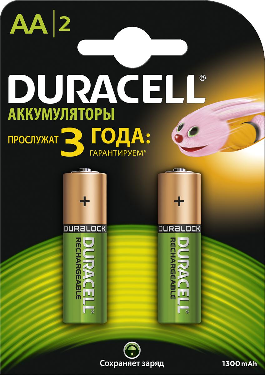 Набор аккумуляторов Duracell Recharge, AA NiMH 1300 mAh, 2 шт аккумуляторы duracell hr06 aa