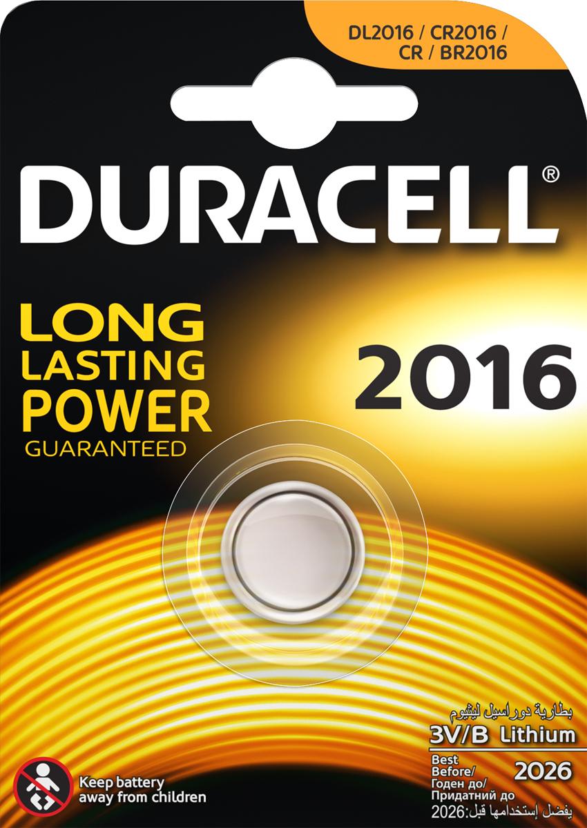 Батарейка литиевая Duracell, специальная, таблеточного типа 2016, 1 штDRC-81469139При создании специальных литиевых батареек таблеточного типа Duracell 2016 используется литий высокой степени очистки, что позволяет обеспечить надежный и долговечный заряд для ваших особых устройств. При хранении батареек технология Duralock Power Preserve гарантирует сохранение заряда до 10 лет, так что вы можете быть уверены, что эти литиевые батарейки таблеточного типа будут наготове, когда вам понадобится энергия. Упаковка батареек защищена от вскрытия детьми, чтобы обеспечить безопасность ваших близких. Они предназначены для использования в разнообразных электронных устройствах (велокомпьютеры, почтовые весы, настольные радиочасы, электронные ежедневники), системах безопасности (сканеры банковских карт), медицинских приборах (глюкометры, пульсометры), приспособлениях для занятия спортом (шагомеры) и осветительных приборах. Особенности:- Специальные литиевые батарейки таблеточного типа Duracell 2016 - гарантированный длительный заряд.- При создании батареек таблеточного типа Duracell 2016 используется литий высокой степени очистки.- Упаковка батареек таблеточного типа Duracell защищена от вскрытия детьми.- Технология Duralock Power Preserve™ гарантирует до 10 лет сохранения заряда неиспользованных батареек.- Батарейки таблеточного типа Duracell представлены размерами 1220, 1616, 1620, 2016, 2025, 2032, 2430 и 2450.