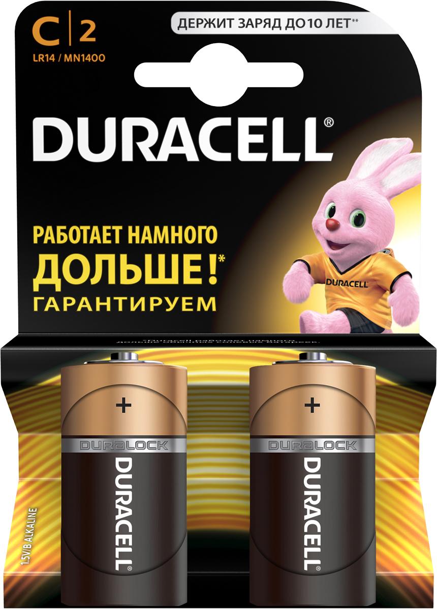 Набор щелочных батареек Duracell, тип С, 2 штDRC-81483545Duracell предлагает широкий выбор батареек для электронных устройств, требующих надежного источника питания. Батарейки Duracell размера C— универсальные щелочные батарейки, которые станут надежным источником питания для часто используемых устройств, нуждающихся вдополнительной мощности. Благодаря особой технологии Duralock неиспользованные батарейки Duracell могут сохранять заряд до10лет при хранении вобычных условиях. С этими батарейками вы можете полностью положиться на свое устройство. Батарейки Duracell— лучший выбор, если вы ищете надежный и долговечный источник питания для часто используемых устройств, таких как механизированные игрушки, фонарики, портативные игровые консоли, пульты дистанционного управления, CD-плееры. Особенности:- Щелочные батарейки Duracell размера C— до40% дополнительной мощности (порезультатам тестов сиспользованием элементов питания LR6 на основе международного стандарта минимальной средней продолжительности разряда МЭК, 2015г.).- Батарейки Duracell— универсальные щелочные батарейки, которые подходят для часто используемых устройств.- Благодаря особой технологии Duralock неиспользованные батарейки Duracell могут сохранять заряд до10лет при хранении вобычных условиях. - Представлены вразмерах AA, AAA, C, D и9V.