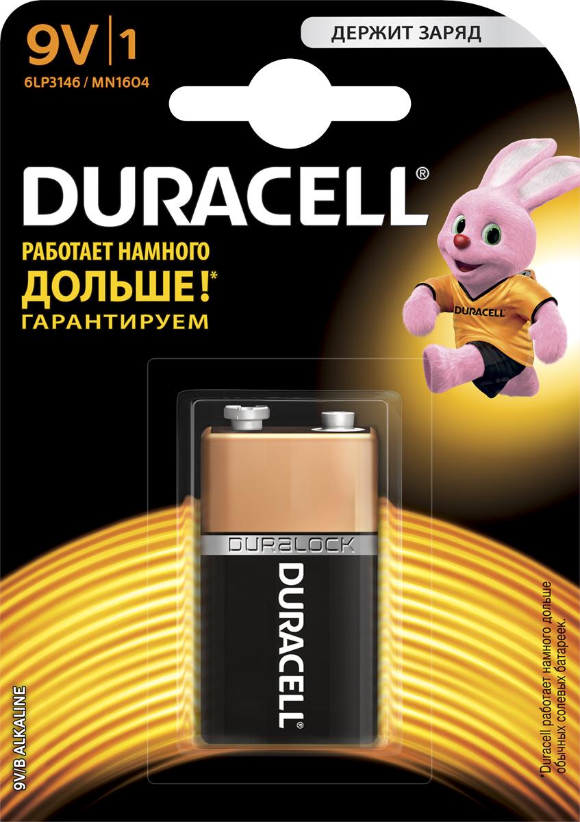 Батарейка щелочная Duracell, тип 9V, 1 штDRC-81483681Батарейки Duracell типа 9V - универсальные щелочные батарейки, которые станут надежным источником питания для часто используемых устройств, нуждающихся в дополнительной мощности. Благодаря особой технологии Duralock неиспользованные батарейки Duracell могут сохранять заряд до 5 лет при хранении в обычных условиях. С этими батарейками вы можете полностью положиться на свое устройство. Батарейки Duracell - лучший выбор, если вы ищете надежный и долговечный источник питания для часто используемых устройств, таких как механизированные игрушки, фонарики, портативные игровые консоли, пульты дистанционного управления, CD-плееры и так далее.Особенности:- Щелочные батарейки Duracell размера 9V - до 40% дополнительной мощности (по результатам тестов с использованием элементов питания LR6 на основе международного стандарта минимальной средней продолжительности разряда МЭК, 2015 г).- Батарейки Duracell - универсальные щелочные батарейки, которые подходят для часто используемых устройств.- Благодаря особой технологии Duralock неиспользованные батарейки Duracell могут сохранять заряд до 10 лет при хранении в обычных условиях. - Представлены в размерах AA, AAA, C, D и 9V.