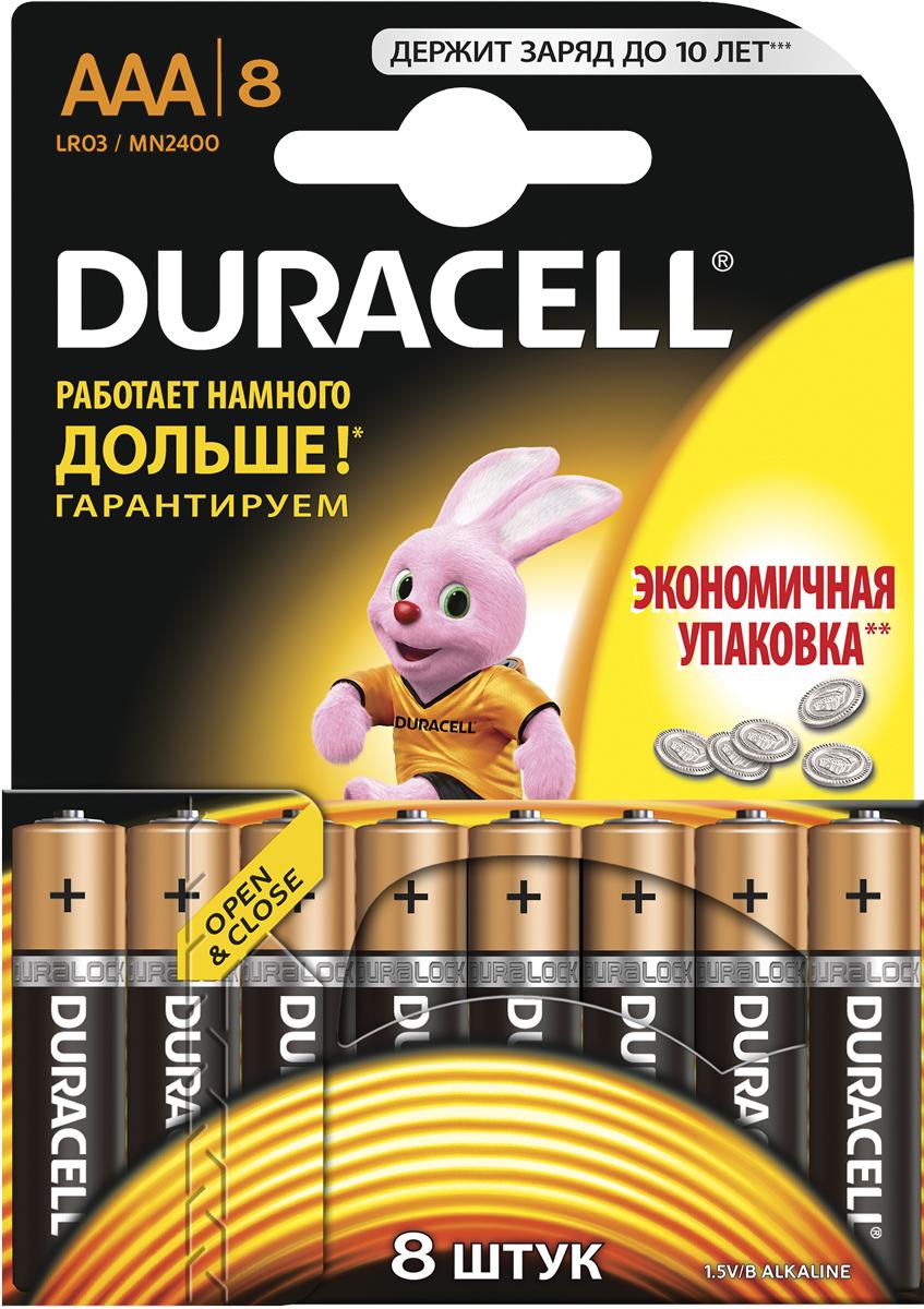 Набор щелочных батареек Duracell Basic, тип AAA, 8 штDRC-81480364Duracell предлагает широкий выбор батареек для электронных устройств, требующих надежного источника питания. Батарейки Duracell размера AAA - универсальные щелочные батарейки, которые станут надежным источником питания для часто используемых устройств, нуждающихся в дополнительной мощности. Благодаря особой технологии Duralock неиспользованные батарейки Duracell могут сохранять заряд до 10 лет при хранении в обычных условиях. С этими батарейками вы можете полностью положиться на свое устройство. Батарейки Duracell - лучший выбор, если вы ищете надежный и долговечный источник питания для часто используемых устройств, таких как механизированные игрушки, фонарики, портативные игровые консоли, пульты дистанционного управления, CD-плееры. Особенности:- Щелочные батарейки Duracell размера AAA - до 40% дополнительной мощности (по результатам тестов с использованием элементов питания LR6 на основе международного стандарта минимальной средней продолжительности разряда МЭК, 2015 г).- Батарейки Duracell - универсальные щелочные батарейки, которые подходят для часто используемых устройств.- Высококачественное внешнее нейлоновое покрытие защищает батарейки от протекания.- Благодаря особой технологии Duralock неиспользованные батарейки Duracell могут сохранять заряд до 10 лет при хранении в обычных условиях. - Представлены в размерах AA, AAA, C, D и 9V.