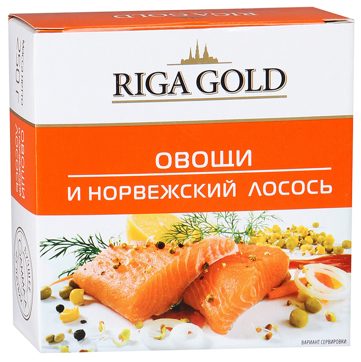 Рижское золото овощи и норвежский лосось, 250 г friso фрисовом 1 с пребиотиками с рождения