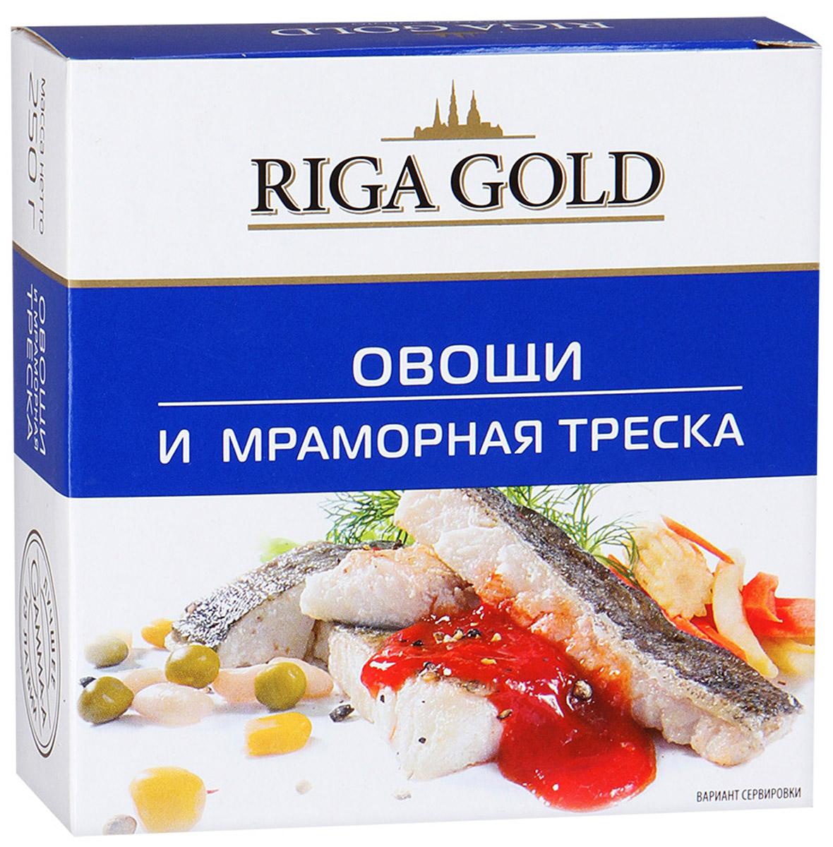 Рижское золото овощи и мраморная треска, 250 г рижское золото овощи и норвежский лосось 250 г