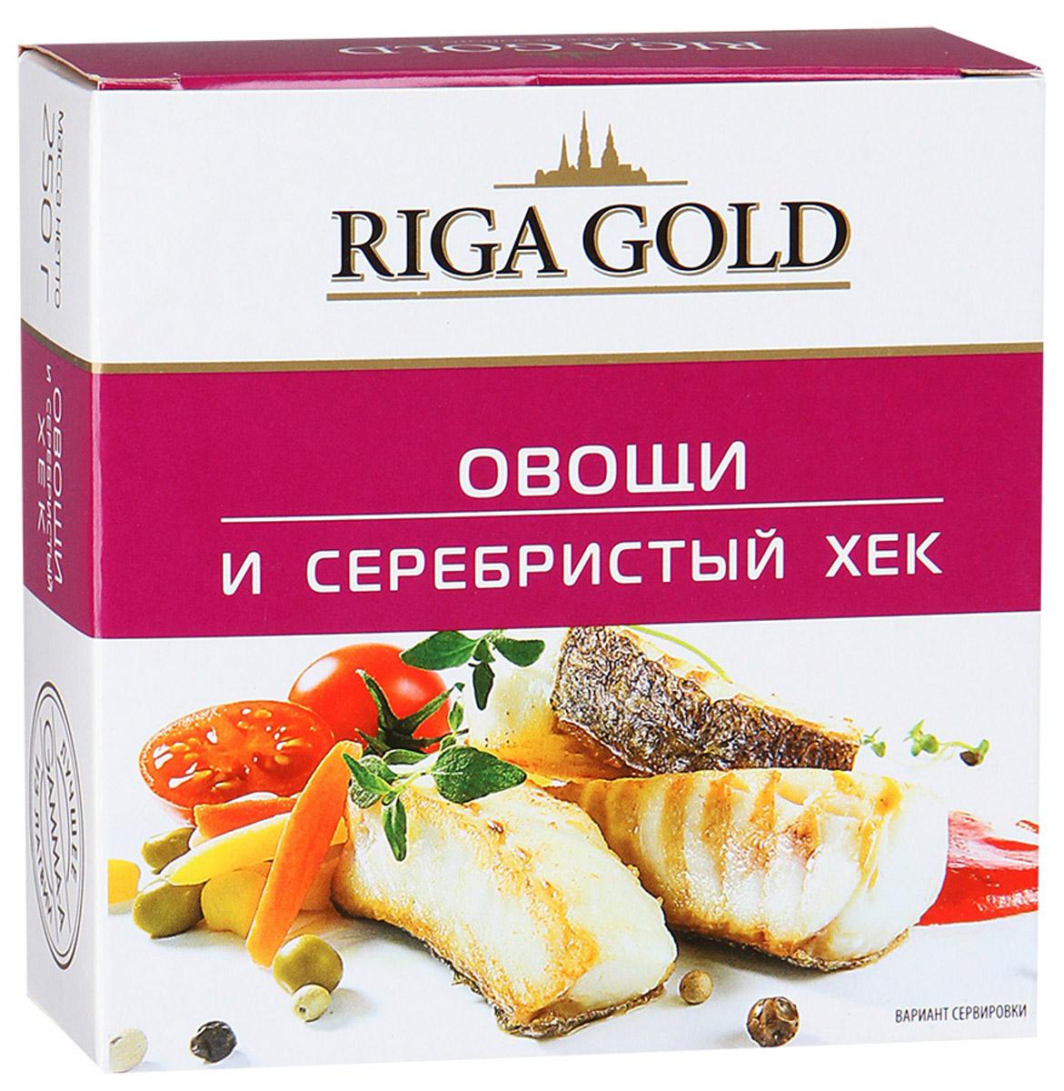 Рижское золото овощи и серебристый хек, 250 г рижское золото овощи и норвежский лосось 250 г