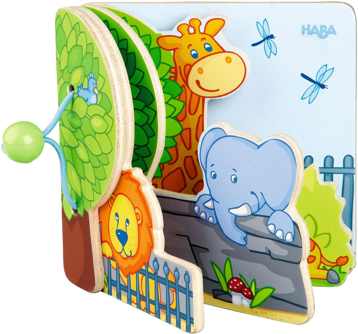 Haba Обучающая игра Детская книга Друзья зоопарка haba вешалка крючок haba бабочка фани арт 8598