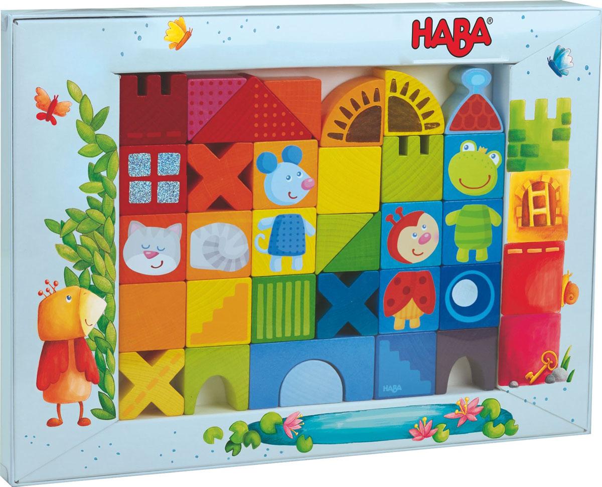 Haba Обучающая игра Строительные блоки кошки мышки и друзья haba светильник настенный haba лесные друзья 7478