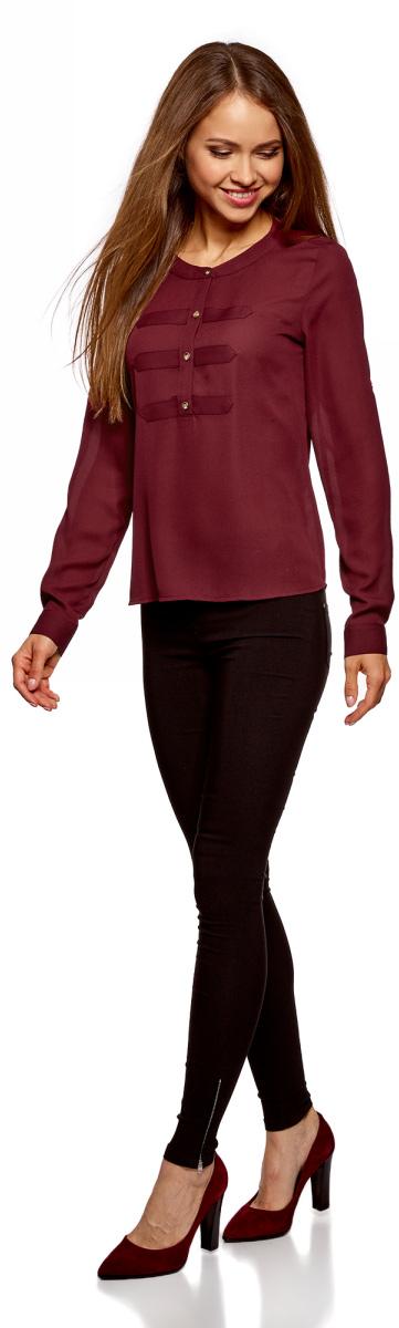 Блузка женская oodji Ultra, цвет: бордовый. 11411062-1/43291/4900N. Размер 34-170 (40-170)11411062-1/43291/4900NСтильная блузка от oodji выполнена из шифона. Модель с длинными рукавами и круглым вырезом горловины на груди застегивается на пуговицы.