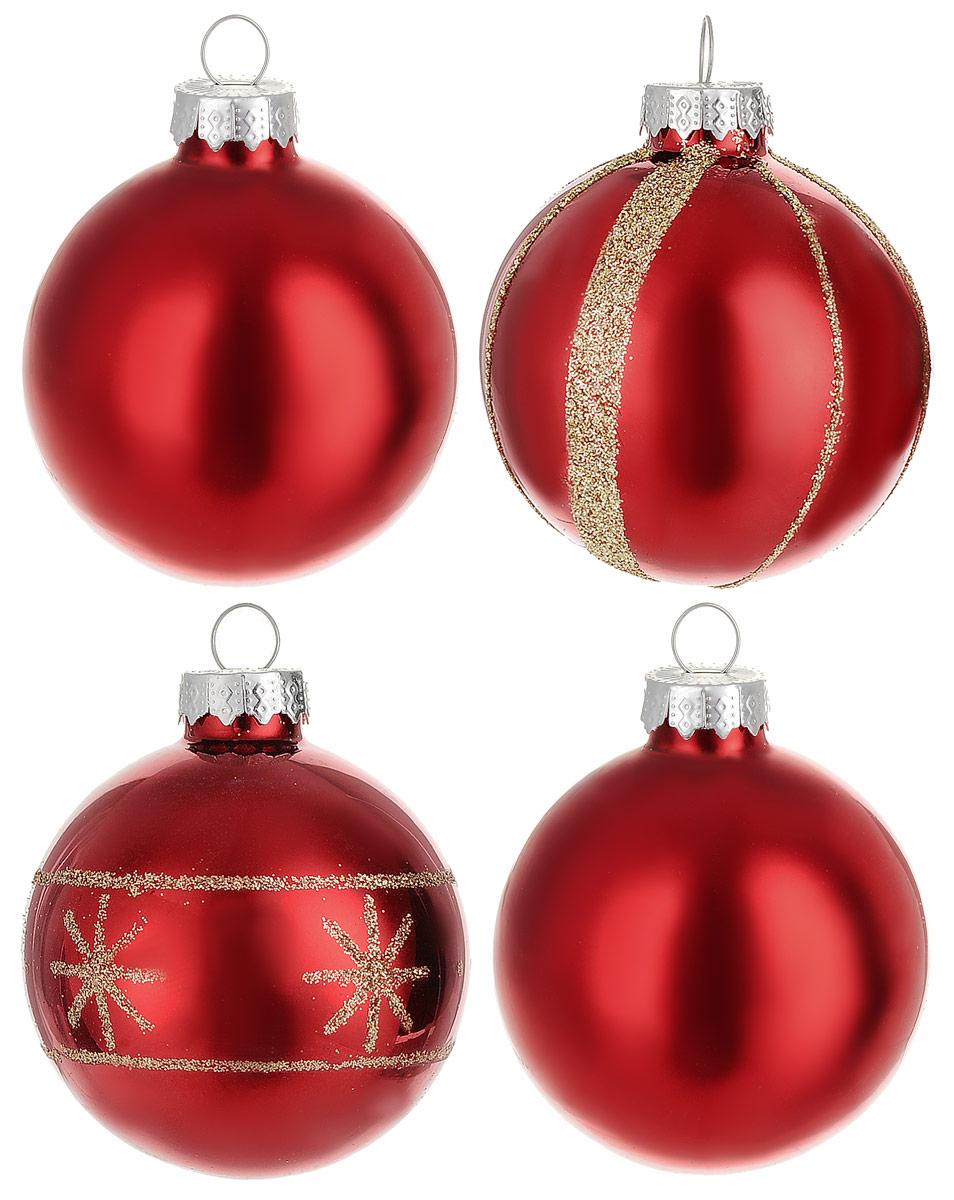 Новогоднее подвесное украшение Magic Time Шар, 4 шт. 7669776697Новогоднее подвесное украшение Magic Time Шар изготовлено из качественного стекла. В наборе два однотонных шара и два шара с блестящим рисунком. Изделия дополнены удобной шляпкой с большой петлей. Елочная игрушка - символ Нового года. Она несет в себе волшебство и красоту праздника. Создайте в своем доме атмосферу веселья и радости, украшая всей семьей новогоднюю елку нарядными игрушками, которые будут из года в год накапливать теплоту воспоминаний.