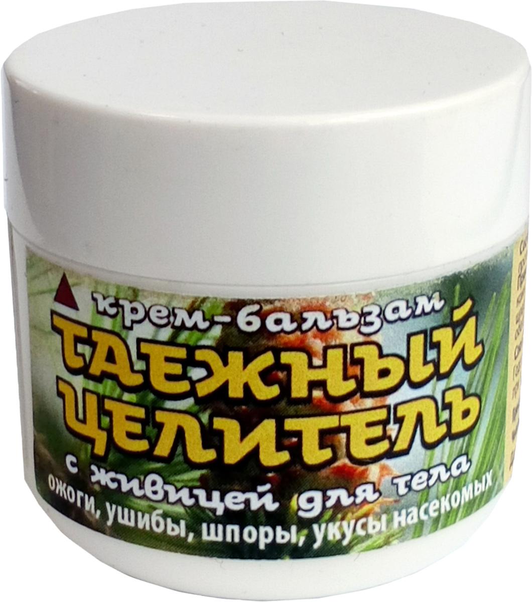 Таежный целитель Крем-бальзам с живицей для тела, 25 мл барсукор барсучий жир 50 капсулы