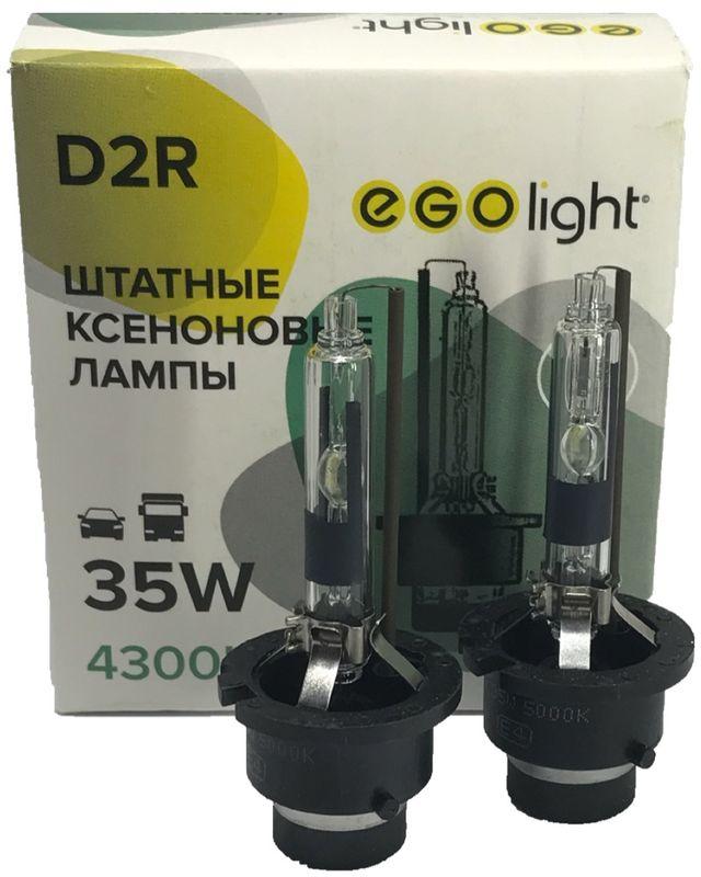 Лампа автомобильная ксеноновая Egolight, для фар, цоколь D2R, 4300 К, 35 Вт, 2 шт1600000110045Автолампа ксеноновая Egolight предназначена для установки в головной свет автомобиля с родным цоколем D2R. Лампа автомобильная подходит для ближнего и дальнего освещения. Мощность: 35 Вт. Тип цоколя: D2R.