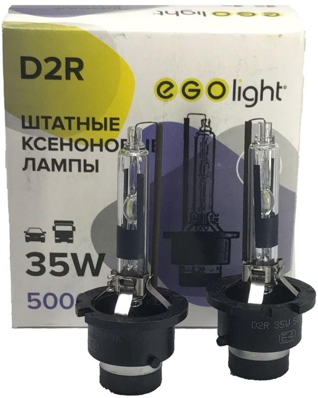 Лампа автомобильная ксеноновая Egolight, для фар, цоколь D2R, 5000 К, 35 Вт, 2 шт1600000110052Автолампа ксеноновая Egolight предназначена для установки в головной свет автомобиля с родным цоколем D2S. Лампа автомобильная подходит для ближнего и дальнего освещения. Мощность: 35 Вт. Тип цоколя: D2S. Свет: дневной.