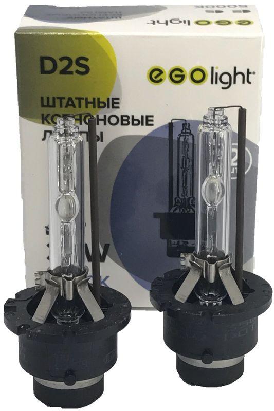 Лампа автомобильная ксеноновая Egolight, для фар, цоколь d2s, 5000 К, 35 Вт, 2 шт1600000110083Автолампа ксеноновая Egolight предназначена для установки в головной свет автомобиля с родным цоколем D2S. Лампа автомобильная подходит для ближнего и дальнего освещения. Мощность: 35 Вт. Тип цоколя: D2S. Свет: дневной.