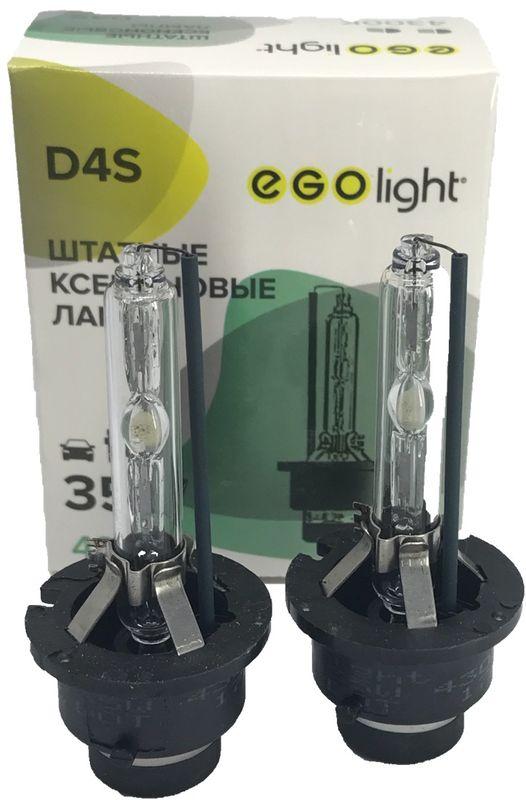 Лампа автомобильная ксеноновая Egolight, для фар, цоколь d4s, 4300 К, 35 Вт, 2 шт1600000110106Автолампа ксеноновая Egolight предназначена для установки в головной свет автомобиля с родным цоколем D4S. Лампа автомобильная подходит для ближнего и дальнего освещения. Мощность: 35 Вт. Тип цоколя: D4S. Свет: теплый.