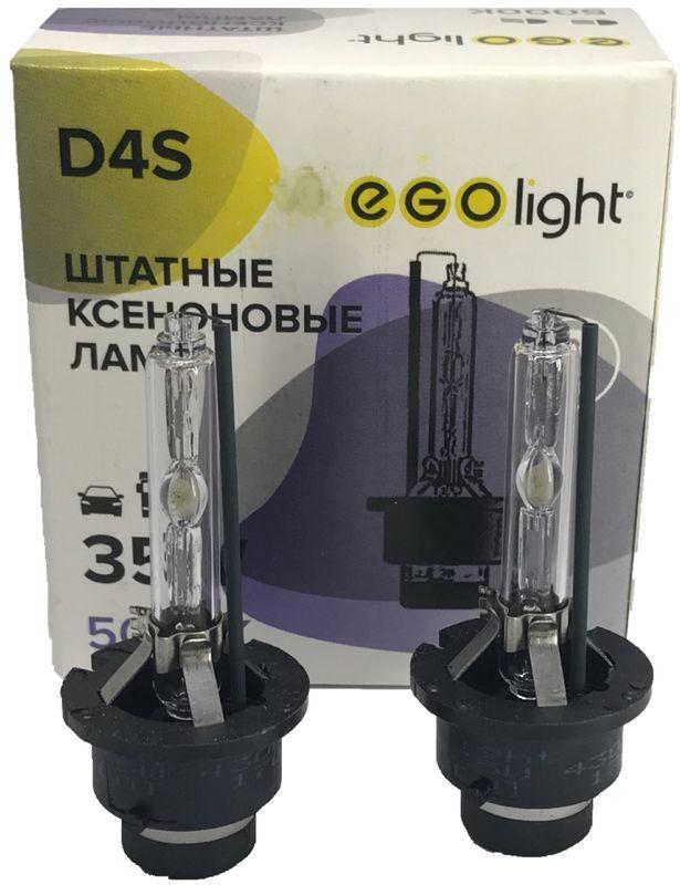 Лампа автомобильная ксеноновая Egolight, для фар, цоколь d4s, 5000 К, 35 Вт, 2 шт1600000110113Лампа автомобильная ксеноновая Egolight предназначена для ближнего и дальнего освещения. Мощность: 35 Вт. Тип цоколя: D4S.
