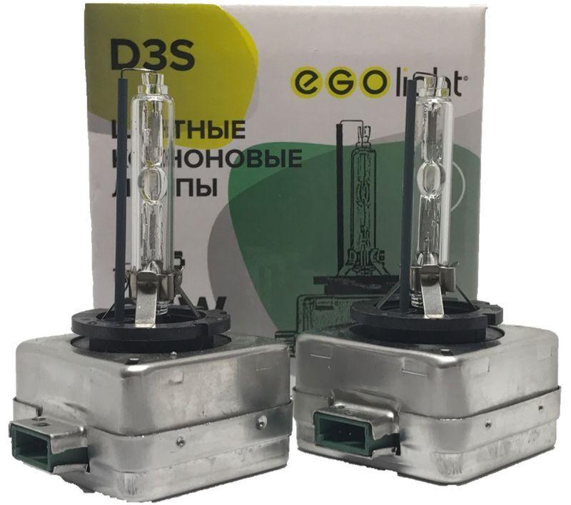 Лампа автомобильная ксеноновая Egolight, для фар, цоколь d3s, 4300 К, 35 Вт, 2 шт1600000110656Автолампы для установки в головной свет автомобиля с родным цоколем D3S.