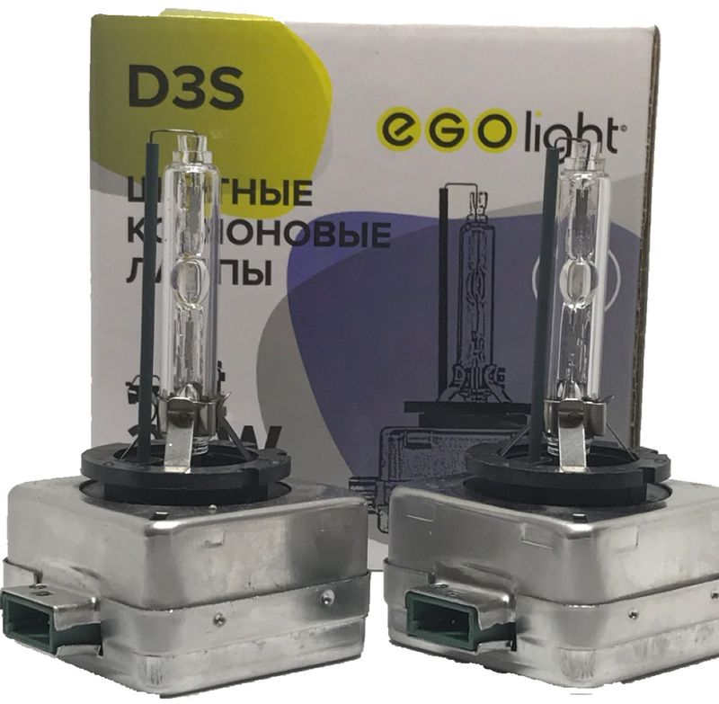 Лампа автомобильная ксеноновая Egolight, для фар, цоколь D3S, 5000 К, 35 Вт, 2 шт1600000110663Автолампа ксеноновая Egolight предназначена для установки в головной свет автомобиля с родным цоколем D3S. Лампа автомобильная подходит для ближнего и дальнего освещения. Мощность: 35 Вт. Тип цоколя: D3S.