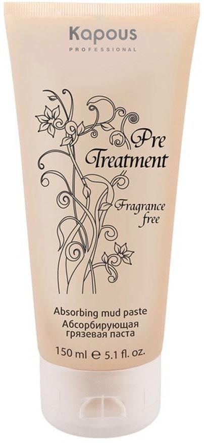 Kapous Professional Pre Treatment Абсорбирующая гязевая паста для жирной кожи головы, 150 млkap1152Абсорбирующая грязевая паста для жирной кожи головы бренда Kapous серии Treatment помогает подготовить волосы к последующему уходу. Продукт нейтрализует вредное воздействие внешних факторов и средств для укладки, а также регулирует водный баланс волос и кожи головы. Применение пасты обеспечивает здоровый блеск волос и более длительное ощущение свежести прически.Продукт не амортизирован и имеет в своем составе формулу с натуральными маслами и витаминами.