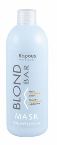 Kapous Professional Blond Bar Маска с антижелтым эффектом, 500 мл kapous professional экспресс маска 2 ампулы по 12 мл magic kerartin –