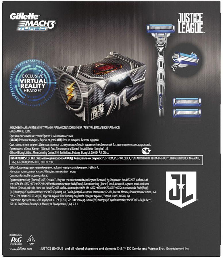 Gillette Mach3 TurboБритва Подарочный Набор + 2 Сменные кассеты + Гарнитура Gillette