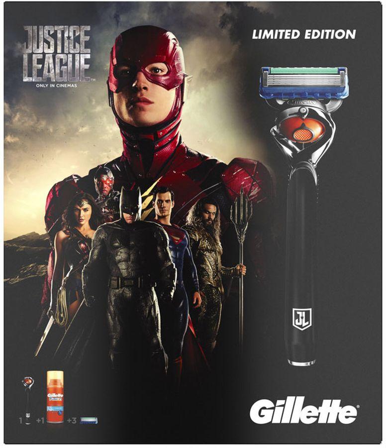 Gillette Fusion Бритва Подарочный Набор + 2 Кассеты + Гель для бритья