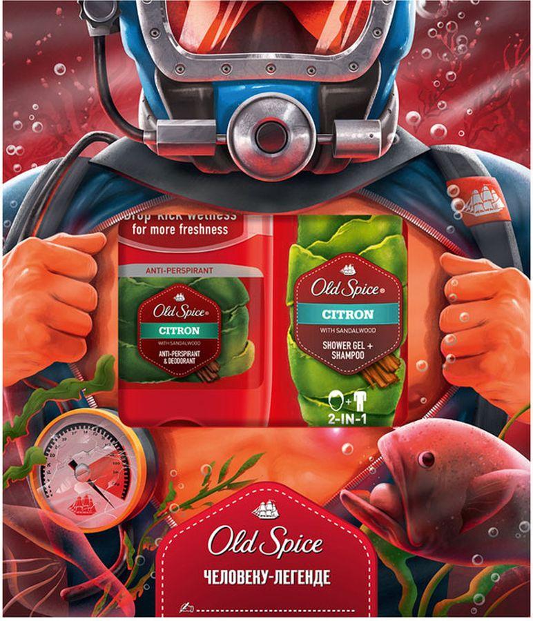 Old Spice Citron подарочный набор для мужчин: твердый дезодорант-антиперспирант, 50 мл + гель для душа, 250 млOS-81652109Твердый дезодорант-антиперспирант Old Spice Citron + Гель для душа и шампунь 2-в-1 Old Spice Citron — это идеальный подарок для мужчины. Мужественный цитрусовый аромат с нотками лайма и сандалового дерева дарит необычайную свежесть. Антиперспирант уменьшает потоотделение и защищает от неприятного запаха на 48 часов. Гель для душа 2-в-1 смывает пот и грязь, придавая телу мужественный аромат. Old Spice знает толк в хороших ароматах. Твердый дезодорант-антиперспирант Old Spice Citron и Гель для душа и шампунь 2-в-1 Old Spice Citron с мужественным цитрусовым ароматом, нотками лайма и сандалового дерева. Необычный подарок для необычных мужчин.Твердый дезодорант-антиперспирант уменьшает потоотделение на 48 часов. Больше никаких мокрых футболок!Твердый дезодорант-антиперспирант защищает от неприятного запаха на 48 часов, демонстрируя, что значит мужественный ароматС Old Spice Citron его аромат освеженнее самой природы!Гель для душа Old Spice Citron смывает пот и придает телу мужественный аромат2-в-1: гель для душа и шампуньС гелем для душа Old Spice его тело будет знать, что такое мужественный аромат
