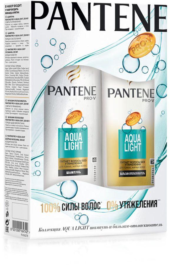 Pantene Аква лайт подарочный набор шампунь, 250 мл + бальзам, 200 млPT-81652115Благодаря своей легкой формуле шампунь Pantene Pro-V Aqua Light оживляет и очищает волосы от корней до кончиков, а входящие в его состав укрепляющие вещества действуют на микроуровне, питая тонкие волосы и не утяжеляя их. Для наилучших результатов используйте с бальзамом- ополаскивателем и средствами по уходу Pantene Pro-V Aqua Light. Бальзам-ополаскиватель Pantene Pro-V Aqua Light обладает легкой кондиционирующей формулой, специально разработанной для тонких волос, склонных к жирности. Входящие в его состав микровещества укрепляют и питают тонкие волосы, не утяжеляя их. Для наилучших результатов используйте с шампунем и средствами по уходу за волосами Aqua Light.