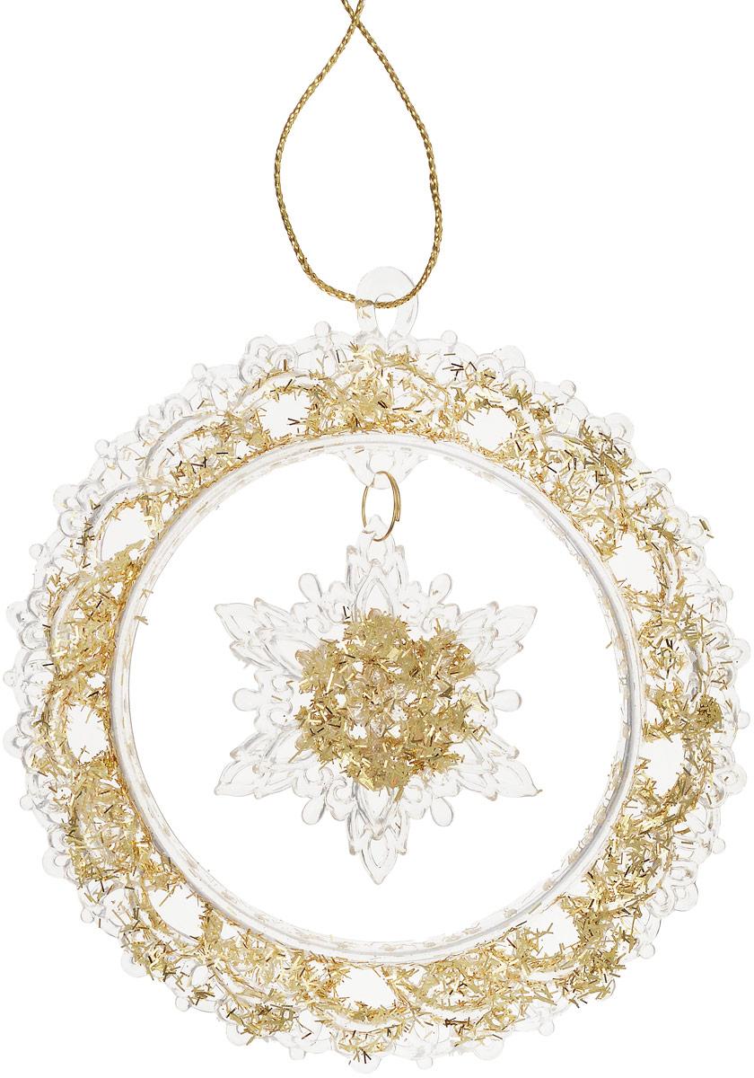 Украшение новогоднее подвесное Magic Time Снежинки. Золотые облака, диаметр 10,8 см. 42050 новогоднее подвесное украшение собака ф21 1716