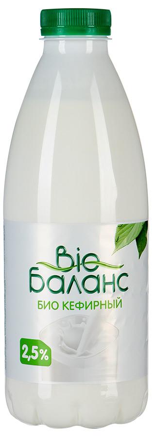 Био-Баланс Биопродукт кисломолочный кефирный, обогащенный 2,5%, 930 г54968Биопродукт кефирный Bio Баланс 2.5% приготовлен по той же технологии, что и кефир, из натурального молока и закваски молочнокислых культур, молочных дрожжей и пробиотических культур Bifidobacterium Lactis.